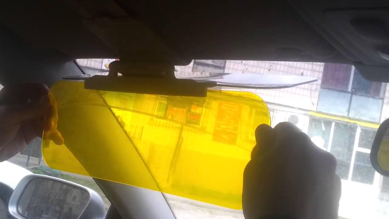 Солнцезащитный, антибликовый козырёк airline. Это отличная альтернатива водительским антибликовым очкам, имеет универсальное крепление, позволяющее крепится на штатном козырьке автомобиля. Благодаря своему местоположению опускается одним движением руки, обеспечивая визуальную.