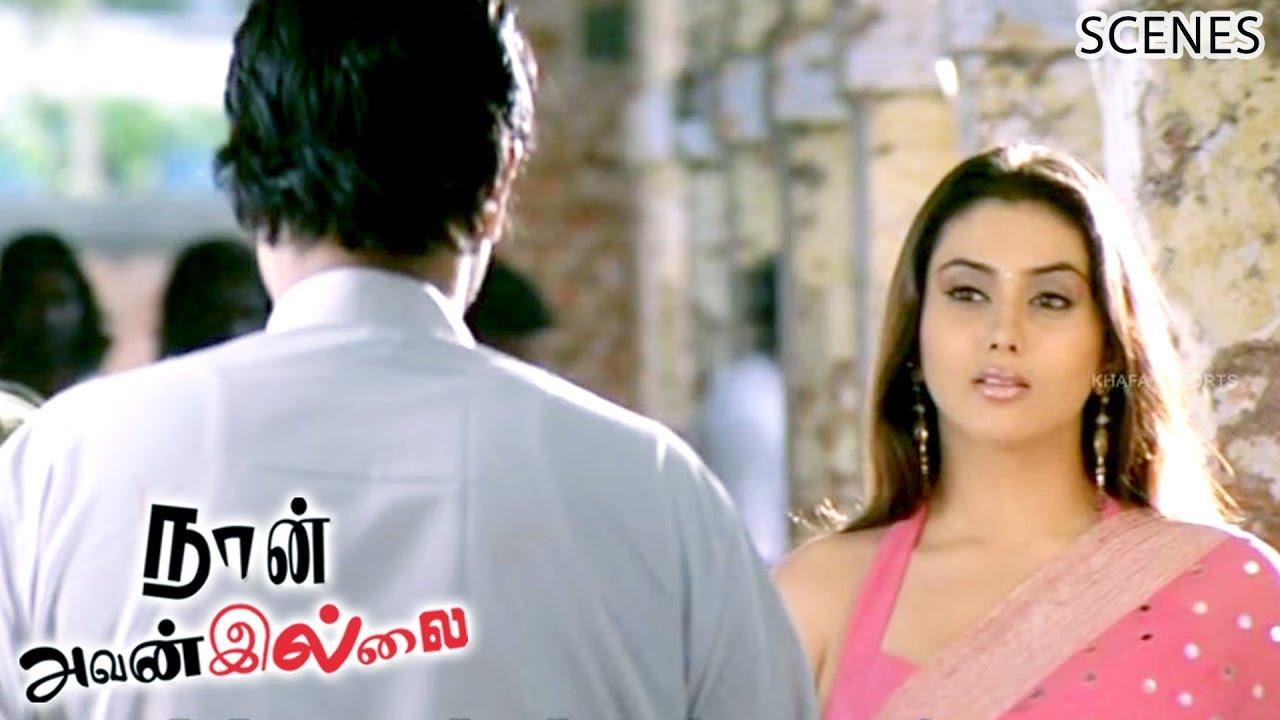Naan Avanillai Tamil Movie | Scenes | Namitha Meet Jeevan At Jail ... for Naan Avan Illai Sneha  268zmd