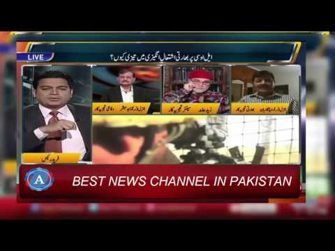 Zaid Hamid Vs Indian Journalist LIVE - MUST WATCH