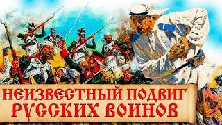 Подвиг полковника Карягина. Поход Павла Карягина в 1805-ом году - 500 русских против 40 000 персов