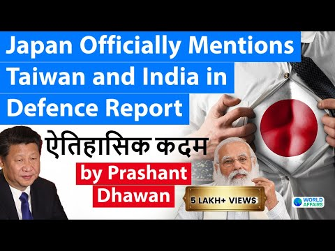 Japan Officially Lists Taiwan and India in Defence Report