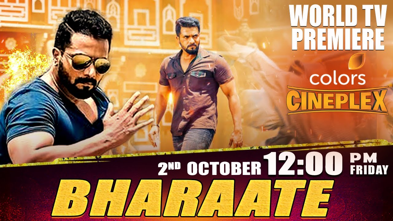 BHARAATE | WORLD TELEVISION PREMIERE | 2ND OCTOBER, 12 PM | …