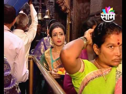 Aai Ambabai | Episode 01