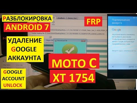 Разблокировка аккаунта Google Moto C XT1754 FRP Google Account Moto C Xt 1754