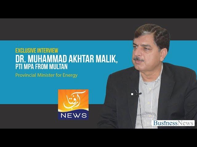 Interview Dr. Muhammad Akhtar Malik