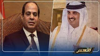 شاهد كيف أحرجت #قطر الدول العربية التي أيدت #السيسي في الامم المتحدة ..!!