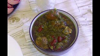 The Best Ghormeh Sabzi recipe قورمه سبزی