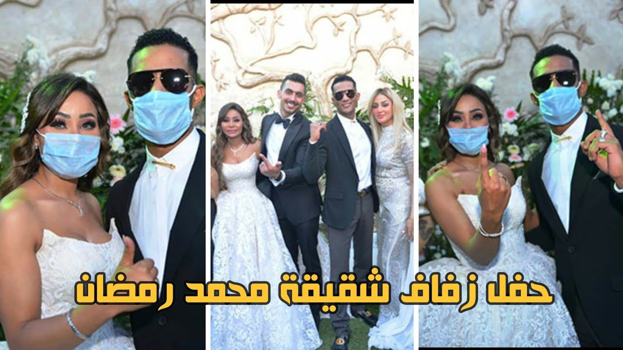 حفل زفاف اخت محمد رمضان ايمان  في احد الفيلات كامل بالفيديو