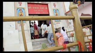 Naina Devi Maiya Da Dar  | Punjabi Devotional Video | Satish Rana | Fine Track Audio | Anmol Bhajan