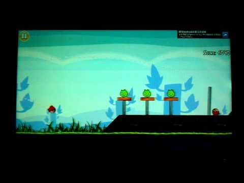 TOSHIBA AT100 玩 Angry Bird 流暢度測試