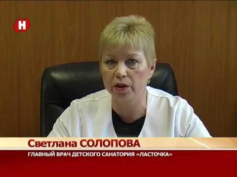 """Мичуринский детский санаторий """"Ласточка"""""""