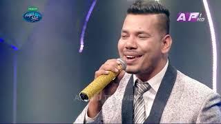 Celebrity Guest Shiva Pariyar Intro Performance    Nepal Idol Gala Round 16    Episode 30