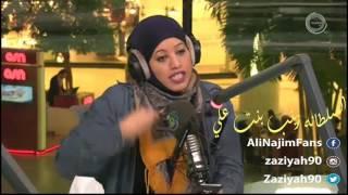 زينب بنت علي - كل برج و اللون اللي يناسبه - برنامج #ريفريش 17-02-2016