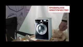 подключение стиральной машины(, 2014-12-16T22:29:56.000Z)