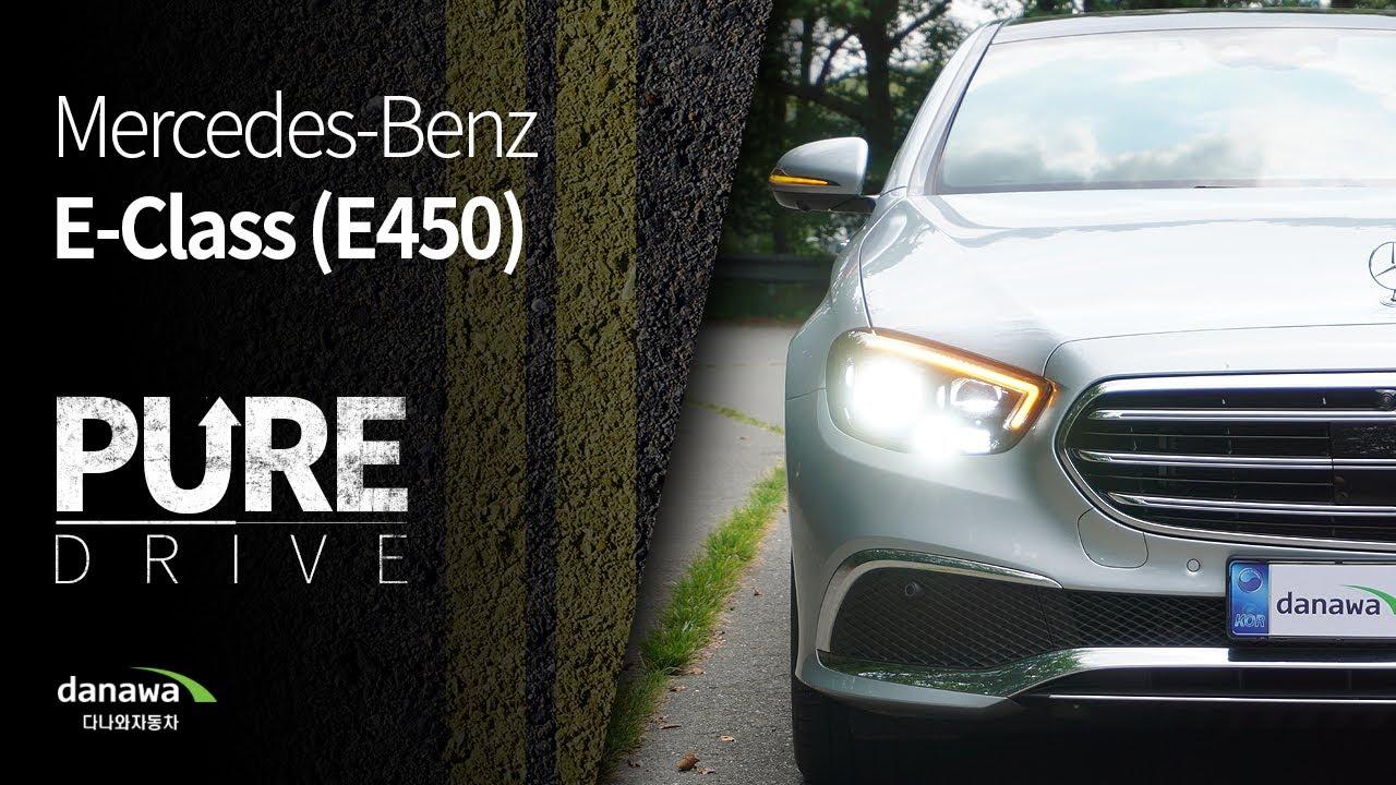 2021 Mercedes-Benz E450 4MATIC (W213)