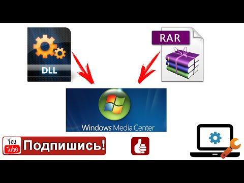 Вопрос: Как открыть DLL файлы?