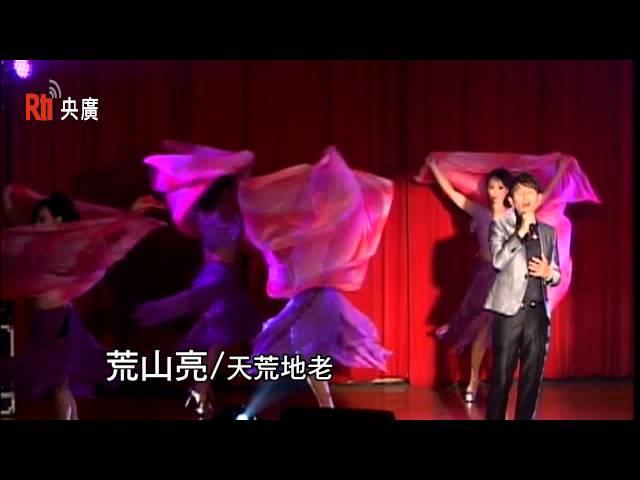僑委會 慶祝中華民國101年雙十國慶美國文化訪問團