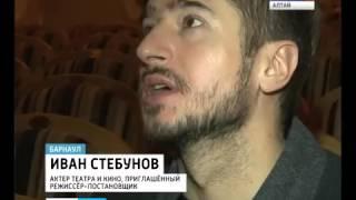 Актёр Иван Стебунов поставит в МТА «Обыкновенное чудо»