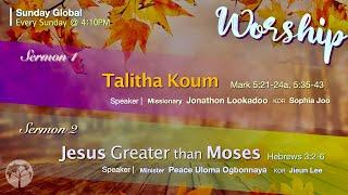 October 25th 2020 | Landmarker Live Worship | Landmarker Ministry