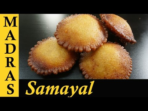 Paniyaram Recipe in Tamil / Nei Appam Recipe in Tamil / How to make Paniyaram in Tamil