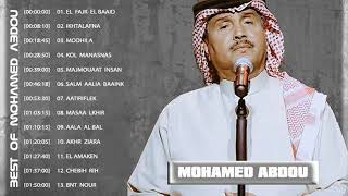 The best of mohamed abdou  ll  اجمل اغاني محمد عبده