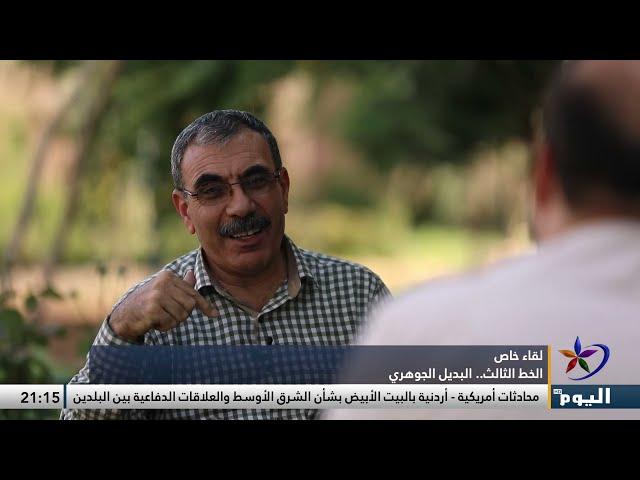 لقاء خاص: مع السيد آلدار خليل عضو هيئة الرئاسة المشتركة لحزب الاتحاد الديمقراطي