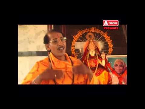 Dai Mor Jholi Bhar De || Avghad Baba || Kush Sharma, Nitin Dube, Sagrika || A Series