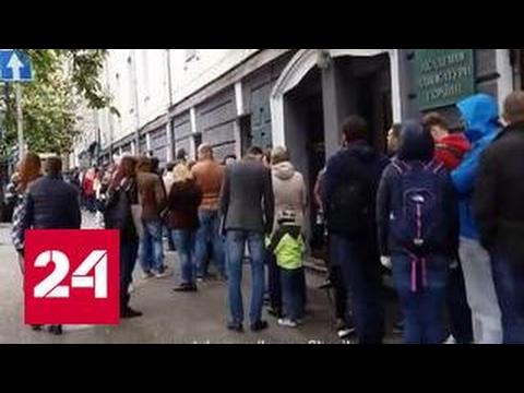 Безвиз для Украины назвали симулякром и отмазкой