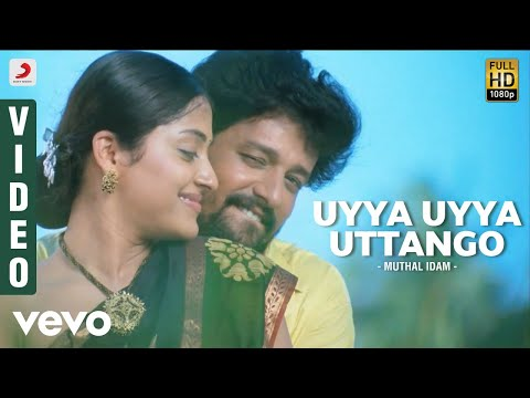 Muthal Idam - Uyya Uyya Uttango Tamil Video | D. Imman