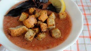 Гаспачо - холодный испанский суп
