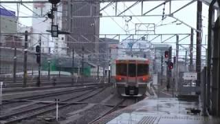 JR東海 中央線 快速ナイスホリデー&セントラルライナー名古屋発車!