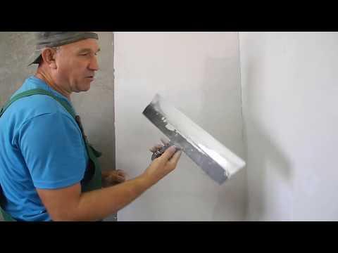 Как вывести угол стены шпатлевкой