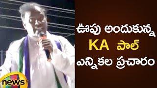 KA Paul Election Caign Hulchul In Narasapuram KA Paul Roadshow At Narasapuram Mango News
