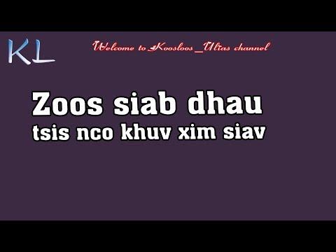 Zoo siab dhau tsis nco khuv xim siav 4/24/2019 thumbnail