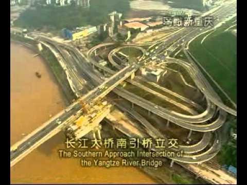 A Bird's Eye View of New Chongqing