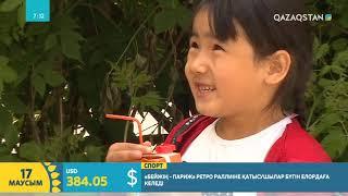 17.06.2019 – Tańsholpan (Таңшолпан). Таңғы ақпаратты-сазды бағдарлама