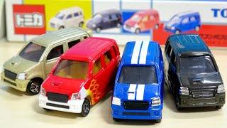 トミカ スズキ ワゴンRコレクション いろんなカラーのワゴンRガ4台入ったセットを見ていくよ Tomica Suzuki Wagon R Collection