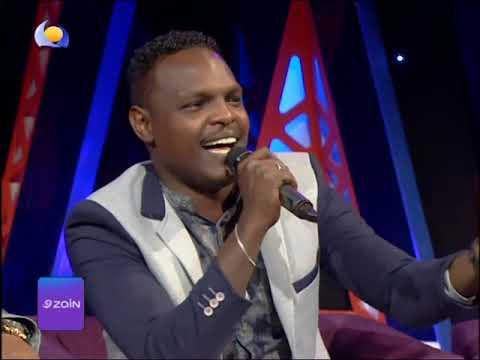 اغاني محمد الامين . ماستر