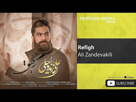 Ali Zandevakili - Refigh baixar grátis um toque para celular
