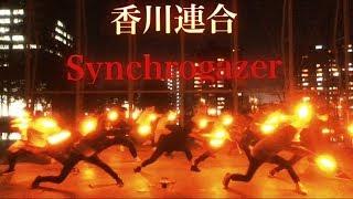 水樹奈々 - Synchrogazer