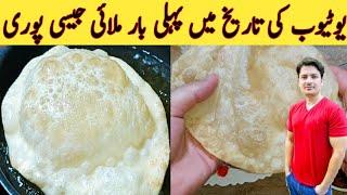 Poori Recipe By ijaz Ansari  مکھن جیسی نرم پوری بنانے کا طریقہ  Soft Puri Recipe