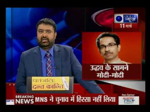 Andar ki Baat: BJP supporters raised 'Modi-Modi' slogan in front of Uddhav Thackeray