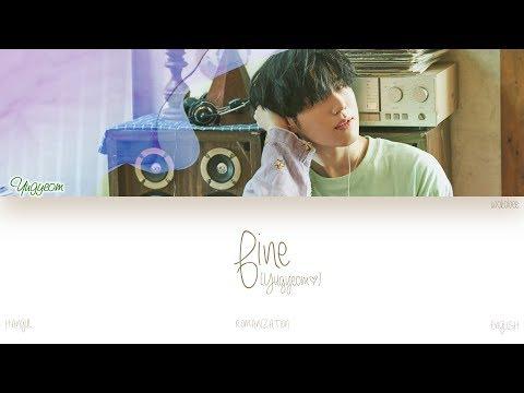 [HAN ROM ENG] GOT7 (Yugyeom (유겸)) - Fine (Color Coded Lyrics)