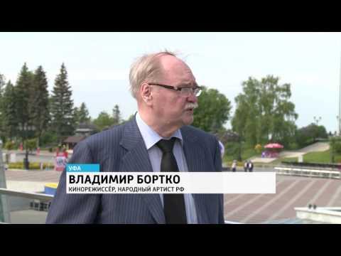 Владимир Бортко снимет фильм о Салавате Юлаеве