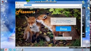 Спам бот для сайта vk com Скачать бесплатно