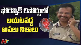 FSL Report Has Became Key Evidence In Disha Incident | NTV