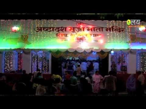 Latest Hindi Bhajan   Teri Mahima Hai Nirali   Mataji Bhakti Geet
