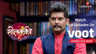 Molkki | मोलक्की  | Ep. 105 | Virendra Fumes With Anger