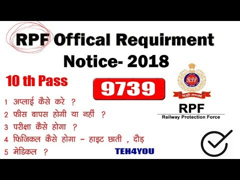RPF recruitment 2018 !! Physical ,medical , Rpf Online Form Apply !! 8619 vacancies