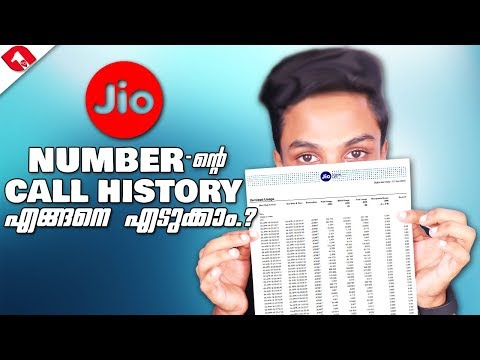 How To Get JIO Call History And Full Usage Statement|Malayalam|